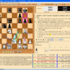 Arena Chess GUI for Linux and Windows - Welcome to Arena